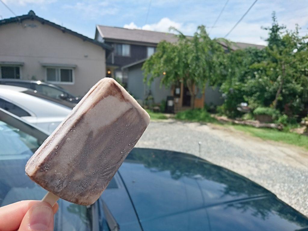 cinq boucle アイスクリーム